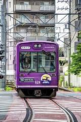Arashiyama/Kyoto - Keifuku Electric Railway (Randen) (David Pirmann) Tags: japan kyoto trolley tram arashiyama transit streetcar keifuku randen tenjingawa arashiyamaline randensaga