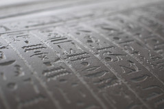 Egyptian hieroglyphs carved in stone (Vladimir Yaitskiy) Tags: old signs heritage texture sign stone museum ancient carving egyptian british britishmuseum hieroglyphs hieroglyph egyp