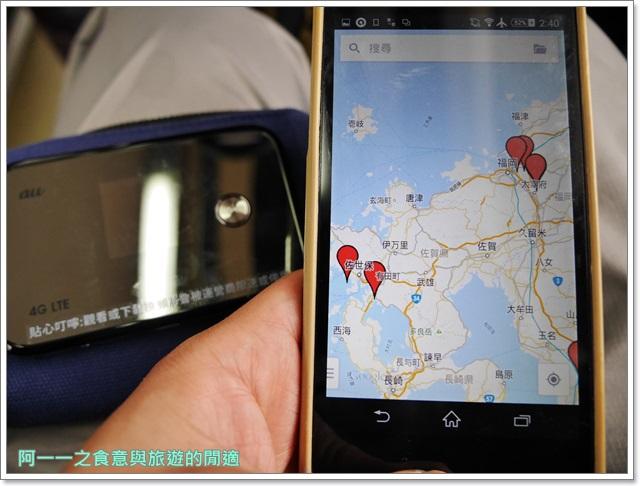 日本九州上網.行動網路分享器.jetfi.wifi.租用image002