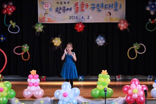 32회 동화구연대회2