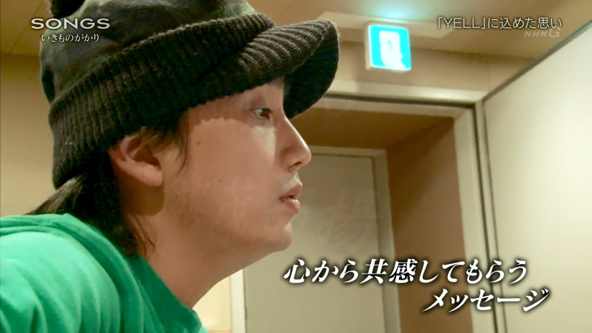 2016.04.28 全場(SONGS).ts_20160428_230358.366