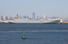 USNS RED CLOUD (T-AKR-313), in Bayonne, New Jersey, USA. March 2016 (Tom Turner - SeaTeamImages / AirTeamImages) Tags: nyc usa newyork port grey bay harbor pier newjersey dock marine unitedstates harbour military transport gray navy vessel spot pony maritime transportation maintenance statenisland docked naval usnavy bigapple bayonne spotting warship gardenstate redcloud usns tomturner lmsr usanavy usnsredcloud takr313 corporalmitchellredcloud mitchellredcloudjr