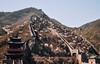 DSC_0762 (チャイ) Tags: china wall great beijing 万里长城
