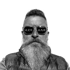 Berlin-Weiensee, Mrz 2016 (Thomas Lautenschlag) Tags: portrait blackandwhite selfportrait berlin male me sunglasses germany beard deutschland photography fotografie photographie autoportrait noiretblanc bart beards style shades portrt moustache autoritratto facialhair mensfashion autorretrato lunettes allemagne selbstportrait bearded beardie bigbeard sonnenbrille barbe beardo blanconegro selfie autoportret tedbaker selbstportrt beardedmen gafasdesol selbstauslser schwarzweis fullbeard vollbart   beardlove beardown beardlife barbouze bikerbeard  thomaslautenschlag beardnation barberlife tedbakersunglasses envybeards beardyland