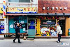 Seoul: Kang Full Cartoon Street (Seoul Korea) Tags: city winter asian photo asia capital korea korean photograph seoul kr southkorea   kpop  republicofkorea canoneos6d flickrseoul sigma2470mmf28exdghsm kangfull seongnaedong sanganvillage gangdongcartoonstreet gangpulcartoonroad kangfullcartoonstreet