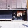 R0051822 (昭和のかず) Tags: 京都市 おかき 上七軒 北野白梅町 みたらし団子 日栄堂 菓匠・宗禅