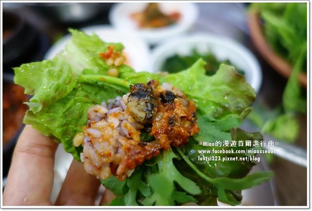 송람식당10