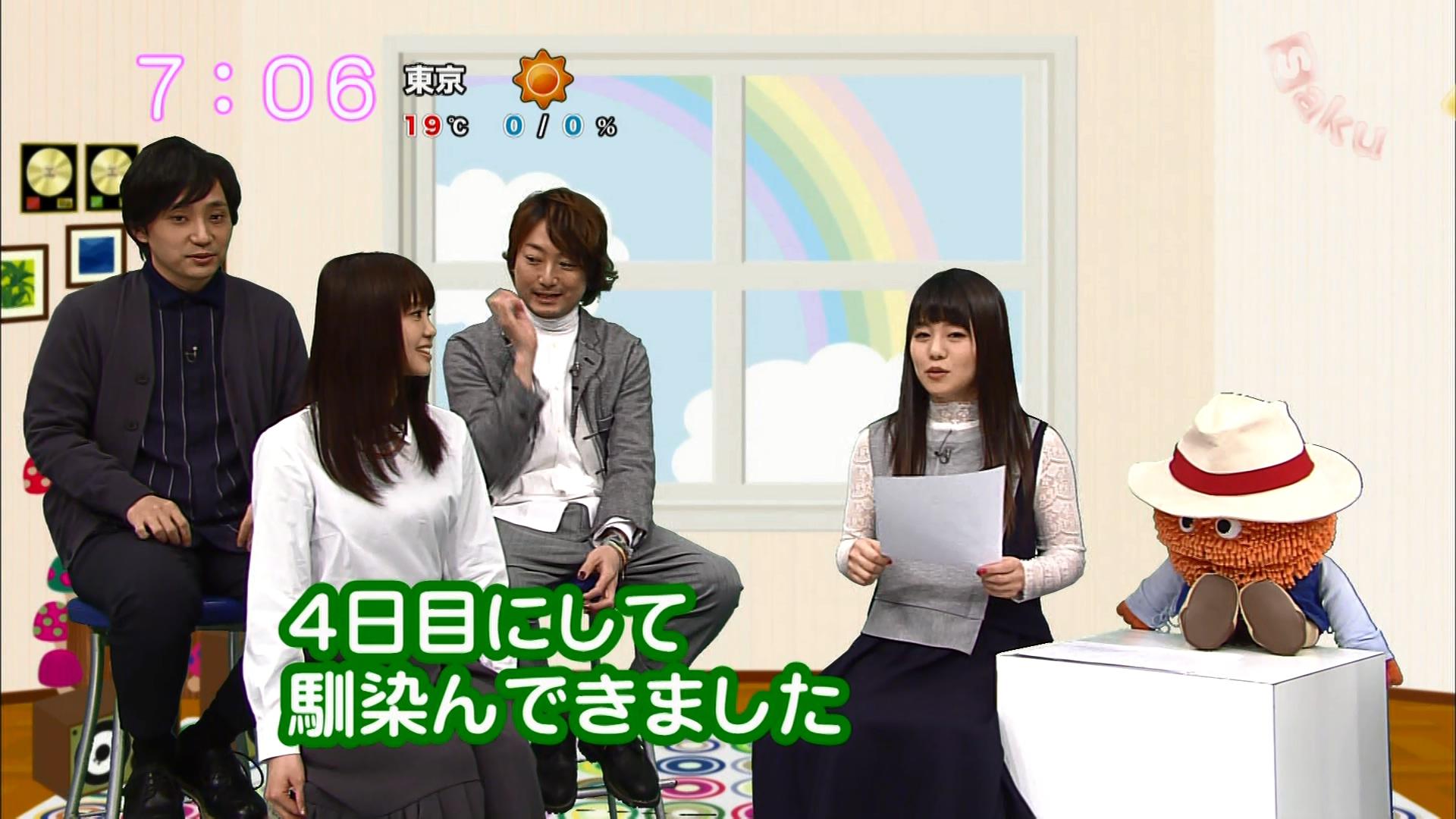2016.03.17 いきものがかり(saku saku).ts_20160317_075632.059