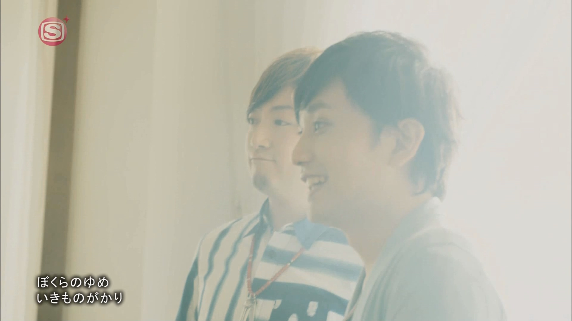 2016.03.16 いきものがかり - ぼくらのゆめ(SSTVPlus).ts_20160316_231426.997