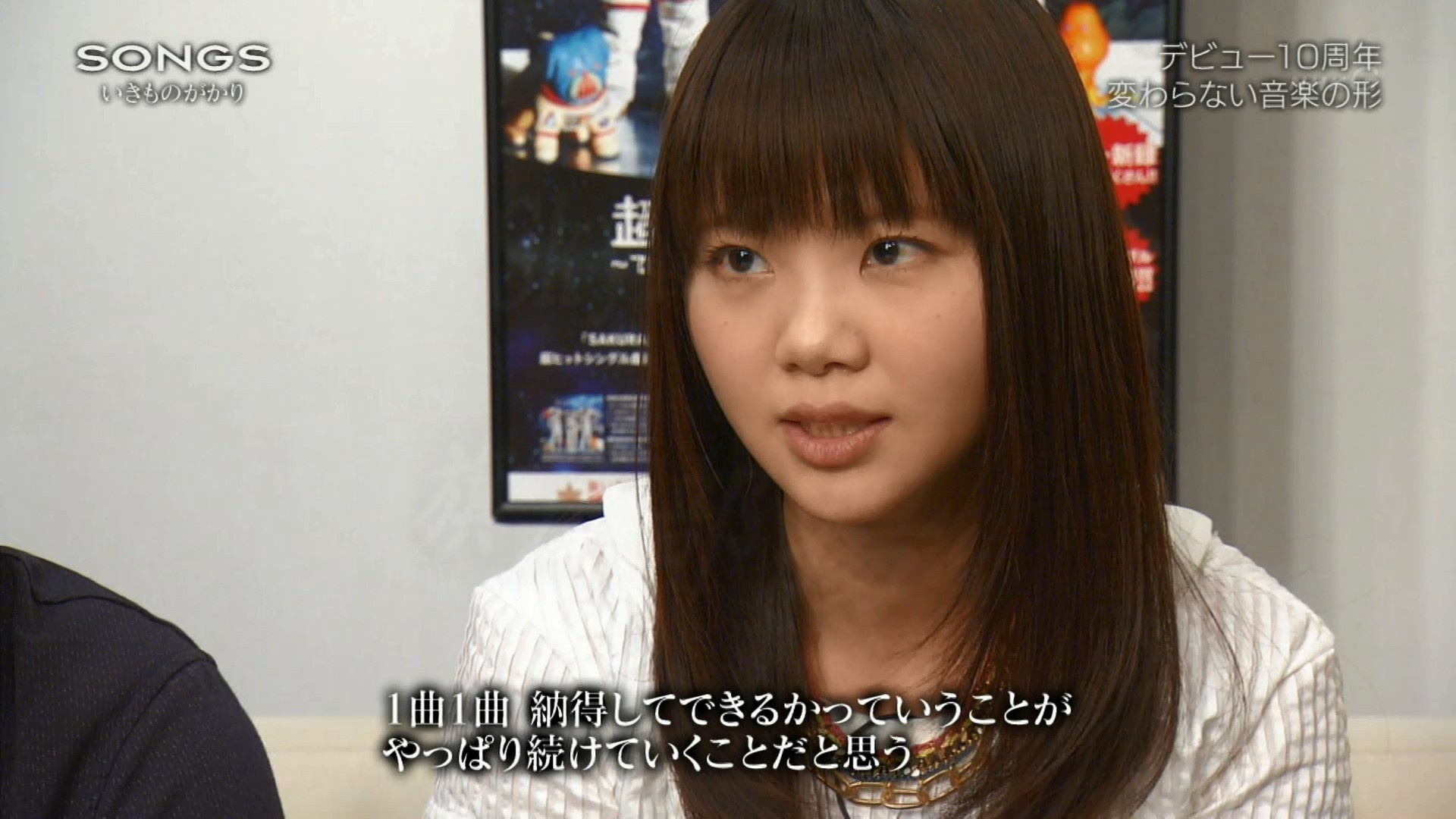 2016.04.28 全場(SONGS).ts_20160428_234802.256