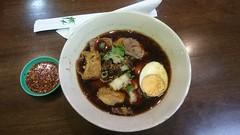 Guay Jabb AUD6 small - Me Dee Thai, Paramount Food Court, Melbourne (avlxyz) Tags: heart fb tofu egg liver offal horfun guayjub kuaychap kuayjub
