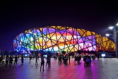 Beijing Green Olympic Park (Roselinde Alexandra) Tags: china park city travel urban green night square evening asia stadium space beijing olympic peking