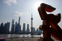 Shanghai Skyline (felixsmli) Tags: skyline shanghai    lujiazui