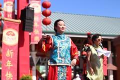 IMG_1853 (Confucius Institute at SDSU) Tags: leah chinesenewyear institute cny erhu confucius seaworld ci lunarnewyear abacus mrhan hulusi abboud lny guzheng taiqi piatt liuyi confuciusinstitute siufong mrcao cisdsu sixarts rogercao leahmarkworth 6arts siufongevans kuaiban piattpundt hanlaoshi