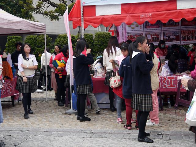 台北市高中職博覽會