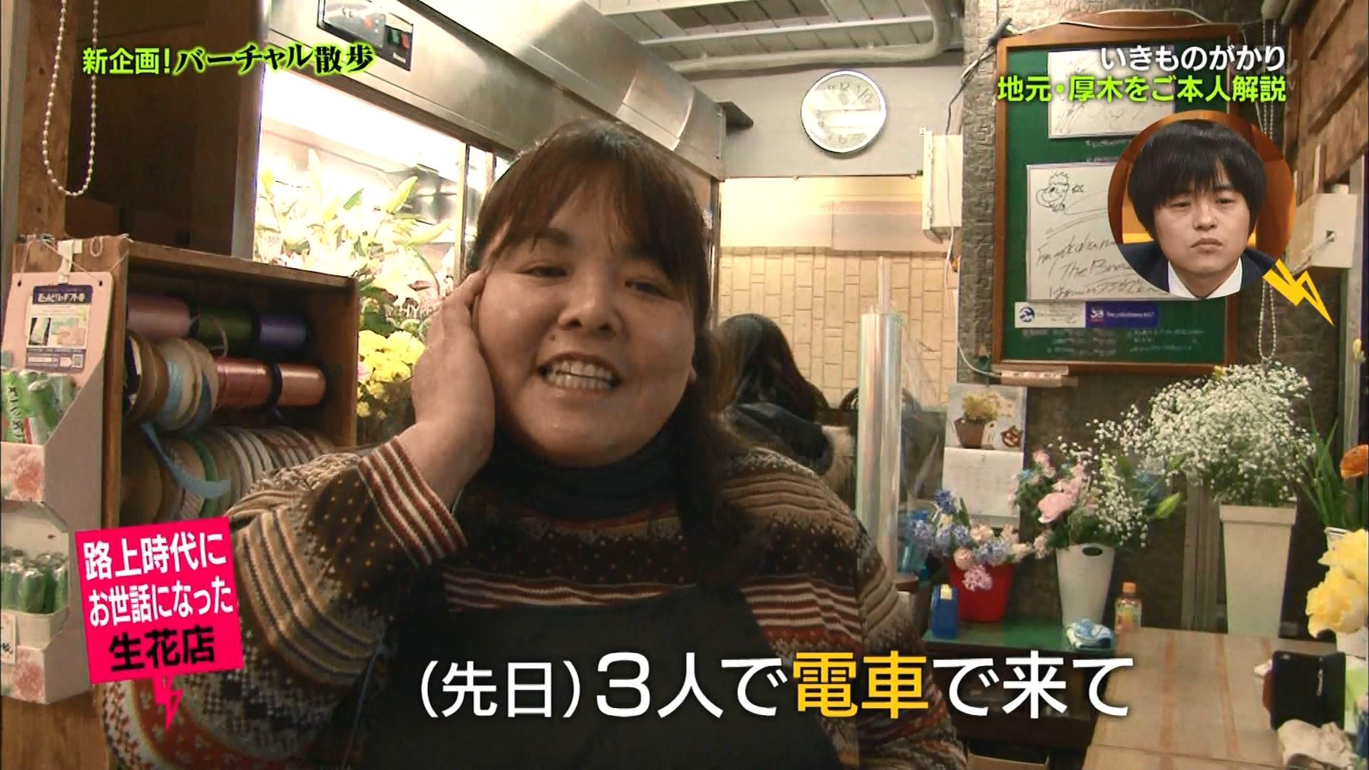 2016.03.11 全場(バズリズム).ts_20160312_025100.587