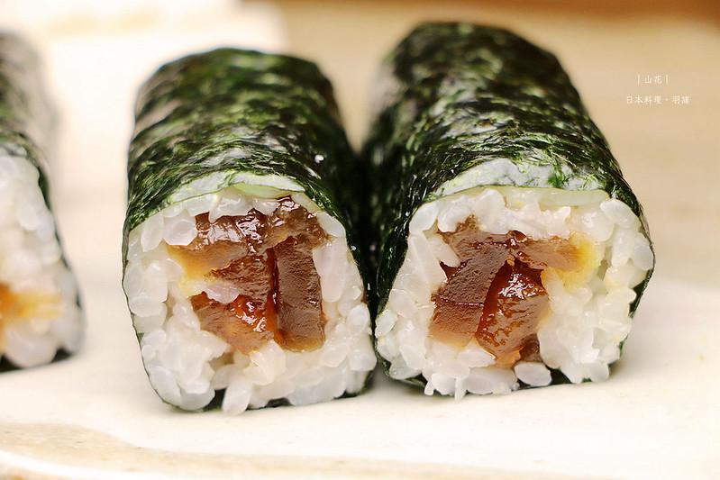 山花日本料理244
