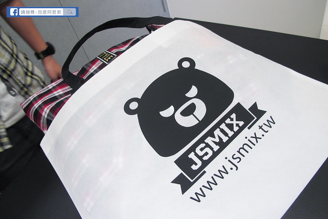 JSMIX-新北中和門市_阿君君-0859