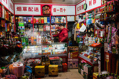 Vices (Ron See Photography) Tags: china street travel red photography store sony cigarettes a7 convenient
