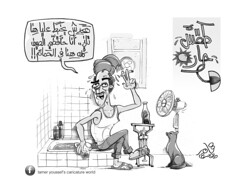 302-Ahram_Tamer-Youssef_27-4-2016 (Tamer Youssef) Tags: california uk portrait usa pencil sketch san francisco united cartoon creative kingdom cairo caricature production press cartoonist  ksa cartoonists youssef tamer caricaturist  soliman     abou   feco