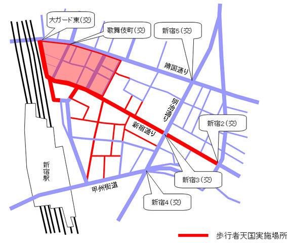東京新宿一日親子逛街路線,配合步行者天國孩子不無聊!(下)