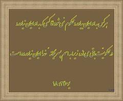 انجیل یوحنا ۳ : ۱۸ (ktabmokadas) Tags: persian iran jesus christian ایران نجات holybible فارسی مژده مسیح مسیحیت کتابمقدس انجیل یوحنا عهدجدید