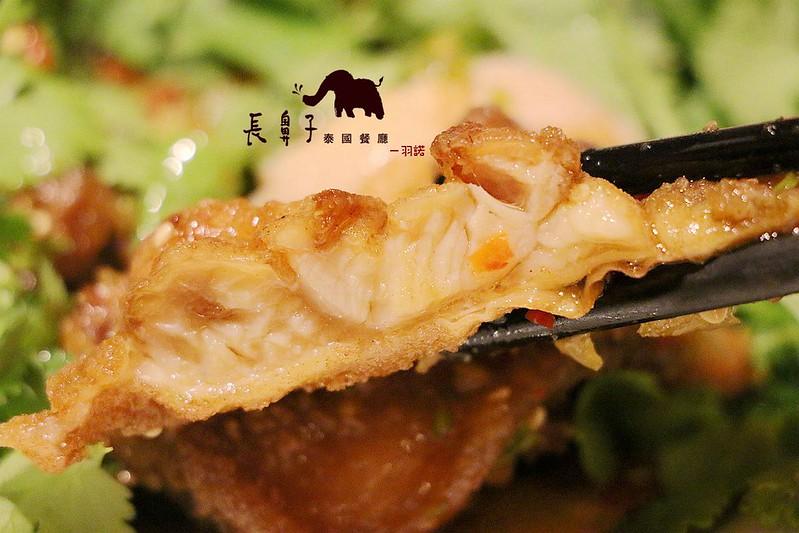 長鼻子泰國餐廳065