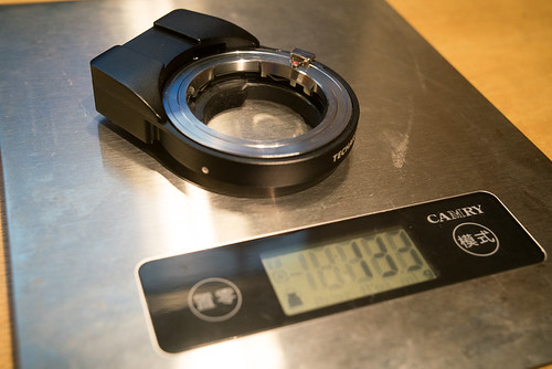 Techart PRO weigh only 133g