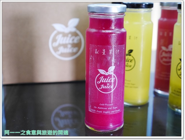 台中火車站美食.飲料.冷壓果汁.就是果汁.Juice&Juiceimage025
