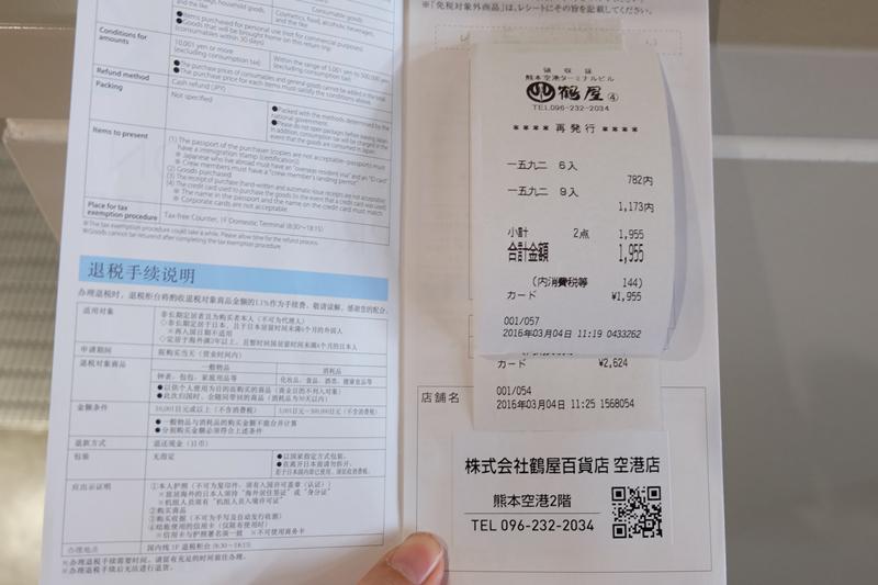 DSCF7640_副本