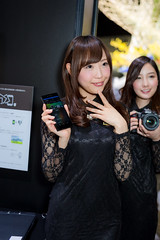 Nikon -CP+ 2016 (Yokohama, Kanagawa, Japan) (t-mizo) Tags: camera girls portrait woman art girl japan person nikon women sigma exhibition event showgirl  yokohama nikkor cp companion kanagawa minatomirai     sigma50mm    pacificoyokohama  campaigngirl   nipponkogaku  nikoncorporation sigma50  sigma5014 sigma50mmf14 sigma50exdg sigma50mmf14exdg sigma50f14   sigma50mmf14dgart sigma50mmart sigma50mmf14exdgart cp2016