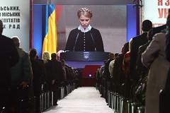 Big Sister (nosachvitaliy) Tags: yuliatymoshenko batkivschyna