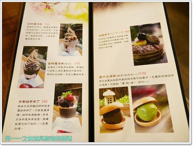 台中美食.下午茶.明森.京咖啡蔬食朝食屋.抹茶.鬆餅image021
