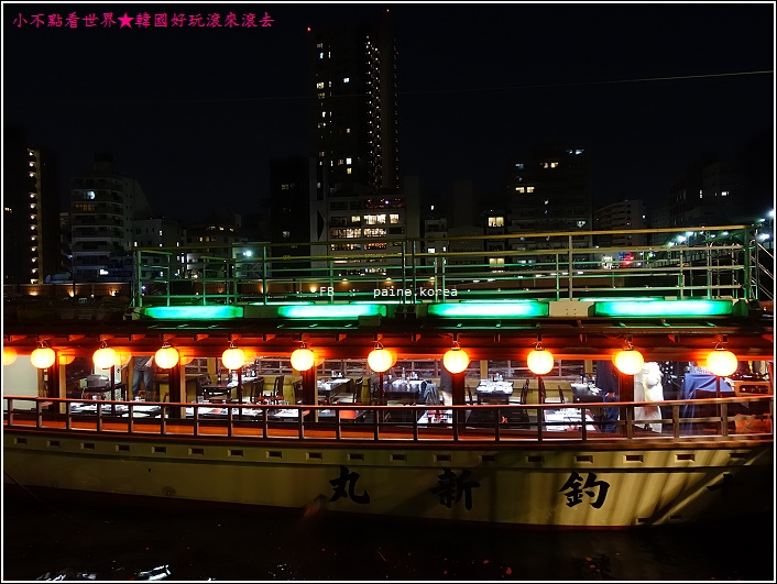 隅田川遊船 (118).JPG