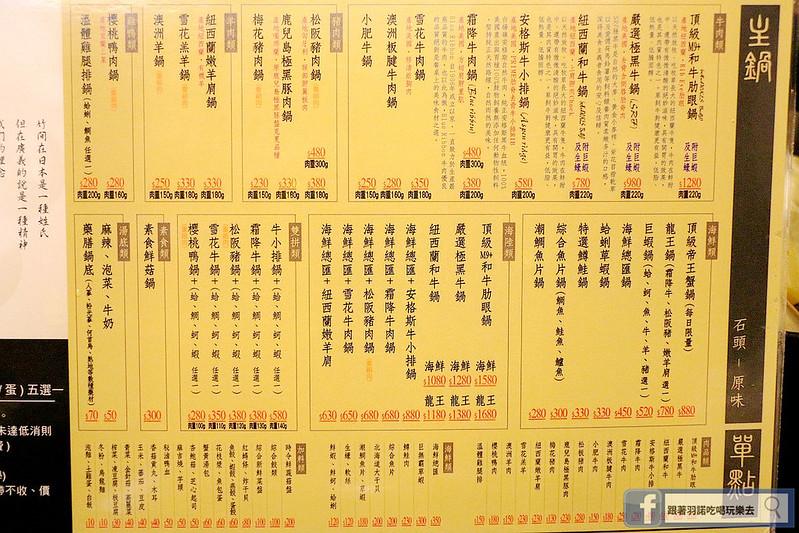 竹間火鍋002
