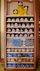 Disneyland Visit - 2016-01-17 - World of Disney - Tsum Tsum Plush (drj1828) Tags: california disneyland visit anaheim dlr downtowndisney 2016 worldofdisney