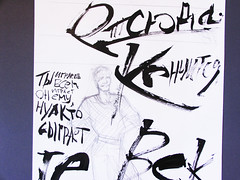 тайк ми он аха класная песня мне милодия у душу запал да я романтик (arsenyoleinik) Tags: blackandwhite music sun mountains monochrome fashion rock youth comics that photography aquarium design sketch nikon rocks remember angle dancing russia drawing wide protest style guys retro professional nostalgia jeans siberia views surprise l illustrator choi 24mm moment russian sketches past hairstyles afs fights kray russiantexan edif девушки россия белорусь музыка 14mm krasnoyarsk русский f28g anvar рок сигареты наутилус бг казахстан ergaki цой аукцыон khodzhaev svetan d800e пампилиус