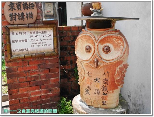 苗栗景點.竹南蛇窯.古窯生態博物館.旅遊.林添福老先生image004