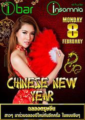 02-08-16 Club Insomnia and Ibar Pattaya Present Chinese New Year (clubbingthailand) Tags: party bar club thailand dj nightlife insomnia pattaya walkingstreet clublife ibar httpclubbingthailandcom