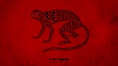 Year of Monkey 2016 (b.cx) Tags: new original wallpaper monkey design year chinese macau