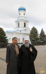 15. Japanese Ambassador's Visit to Svyatogorsk / Визит посла Японии в Святогорскую Лавру