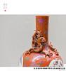 清 嘉庆款珊瑚釉粉彩开光花鸟盘龙纹天球瓶 鞍山市博物馆 (kingkyyy) Tags: 静物 鞍山 摄影 博物馆 展览 龙 文物 陶瓷 清 珊瑚釉