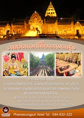 Stay Buriram Stay in Buriram, nangrong Thailand