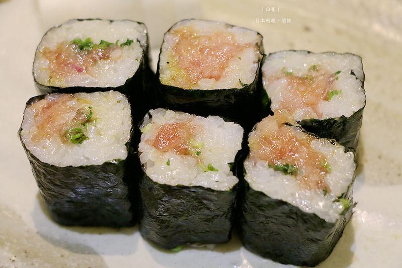 山花日本料理294