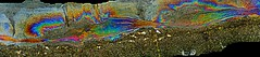 Oil art #youngphotographer #rainydays #pictureholic #meandmycamera #panorama (miyaprince) Tags: panorama rainydays meandmycamera youngphotographer pictureholic