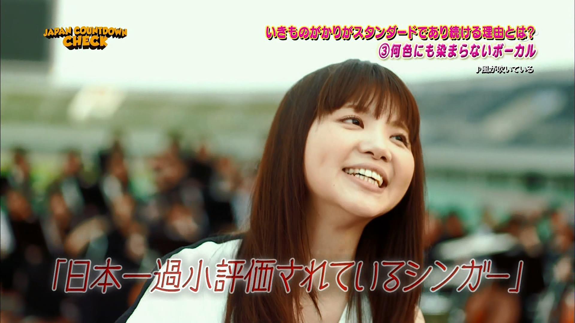 2016.03.20 いきものがかり - 10年たっても私たちはいきものがかりが大好き!日本のスタンダードであり続ける理由(JAPAN COUNTDOWN).ts_20160320_104341.549