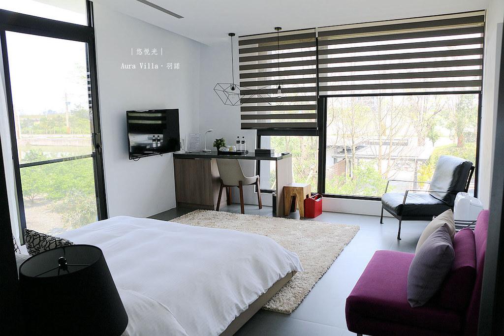 Aura Villa - 悠悅光344