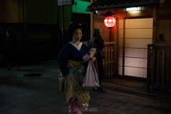 Geiko en Gion (Japn Entre Amigos) Tags: kyoto geiko gion