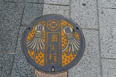 Kawagoe, Japan (AnotherSaru - Limited mode) Tags: japan japanese  nippon kawagoe manholecover  saitamaken   matoi  saitamaprefecture