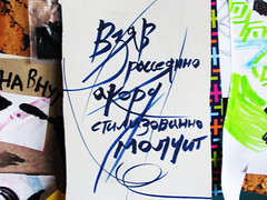 verses Alexander Chernov (arsenyoleinik) Tags: blackandwhite music sun mountains monochrome fashion rock youth comics that photography aquarium design sketch nikon rocks remember angle dancing russia drawing wide protest style guys retro professional nostalgia jeans siberia views surprise l illustrator choi 24mm calligraphy moment russian sketches past hairstyles afs fights kray russiantexan edif девушки россия белорусь музыка 14mm krasnoyarsk русский f28g anvar рок сигареты наутилус бг казахстан ergaki цой аукцыон khodzhaev svetan d800e пампилиус